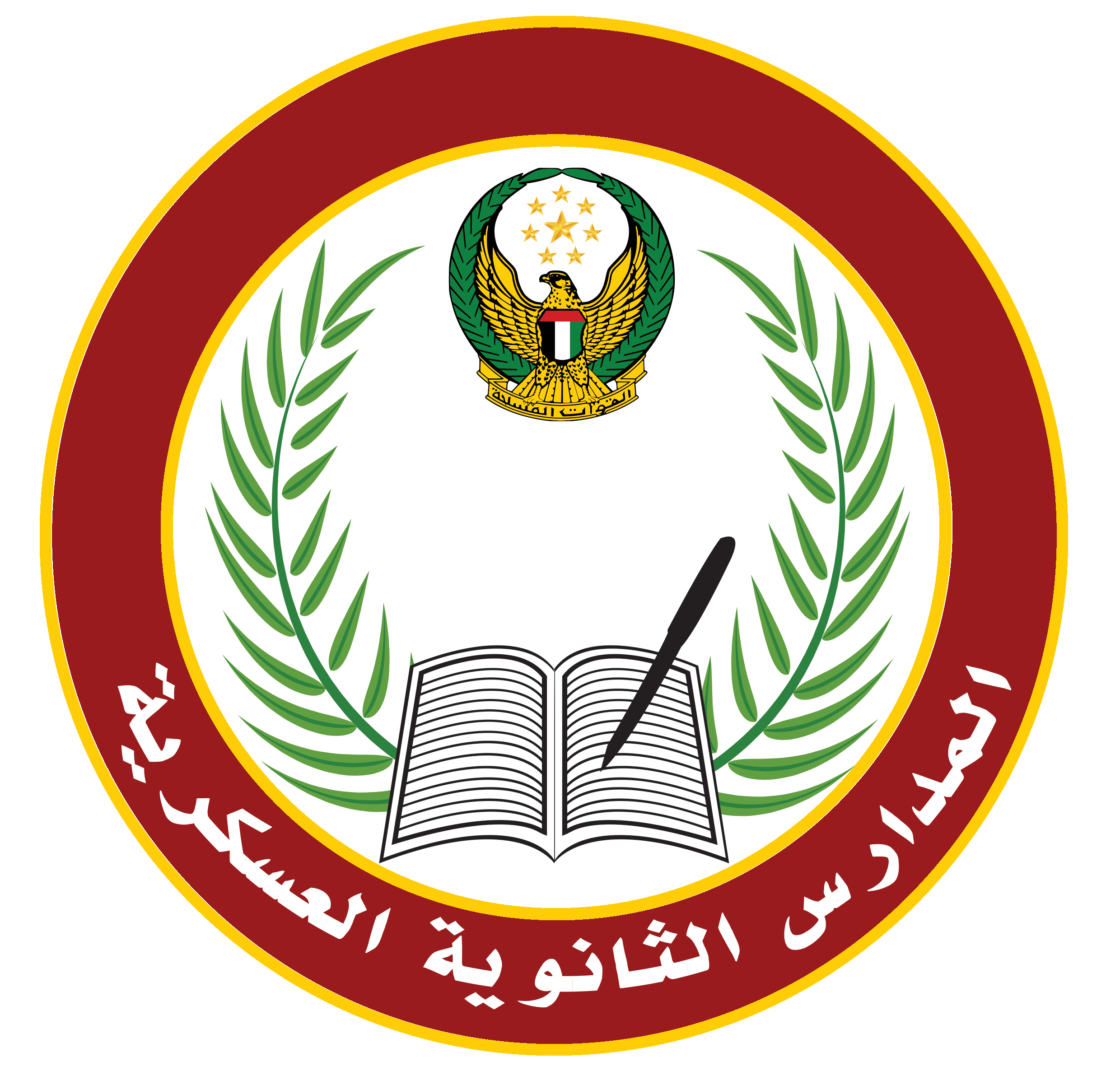 Military hight school Logo